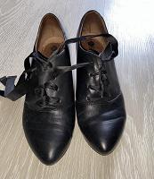 Отдается в дар Туфли кожаные 38 р-р