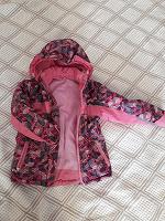 Отдается в дар Куртка демисезон для девочки р-р 122
