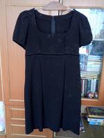 Отдается в дар Платье для беременной