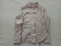 Отдается в дар Рубашка для беременной 44 размер.