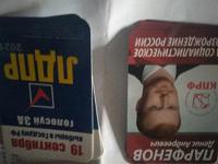 Отдается в дар 2 вида календариков на память о выборах