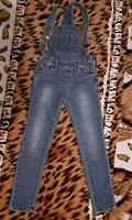 Отдается в дар Полукомбез джинсовый