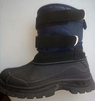 Отдается в дар Обувь для мальчика, размер 29