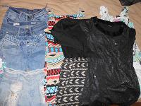 Отдается в дар Одежда на девочку 11-13 лет.