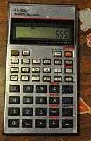 Отдается в дар Инженерный калькулятор