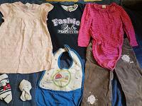 Отдается в дар Одежда для девочки 9-18 месяцев