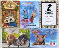 Отдается в дар Рекламные календарики.