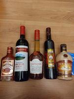 Отдается в дар Алкоголь
