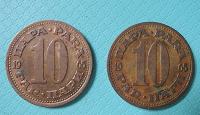 Отдается в дар Две монетки Югославии