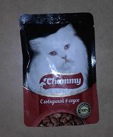 Отдается в дар Корм для кота