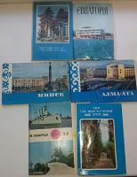 Отдается в дар Наборы открыток «Города СССР»