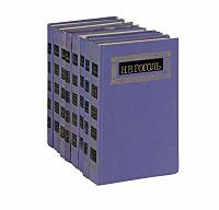 Отдается в дар Н. В. Гоголь. Собрание сочинений в 8 томах