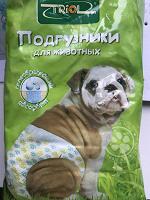 Отдается в дар Подгузники для собак