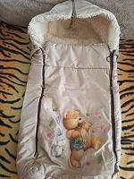 Отдается в дар Зимний мешок для малышей