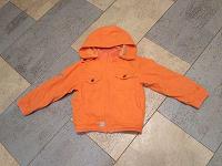 Отдается в дар Куртка ветровка ребенку