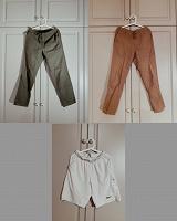 Отдается в дар Мужские брюки Uniqlo и шорты