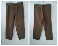 Отдается в дар Мужские брюки.