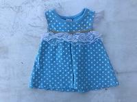 Отдается в дар Платье в горошек, размер 24.