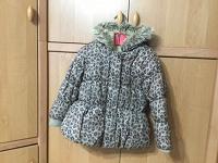 Отдается в дар Детская курточка для девочки осенняя