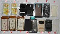 Отдается в дар Новые в упаковке чехлы для смартфонов: Meizu, Huawei, Motorola, Sony, HTC, ASUS, LG, Nokia (Microsoft), TP-Link и универсальные