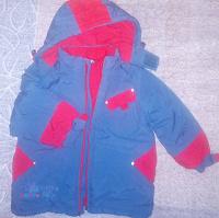 Отдается в дар Куртка детская 92