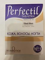 Отдается в дар Витамины Перфектил: Кожа, волосы, ногти