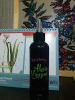 Отдается в дар Малиновый уксус для волос Hais Vinegar