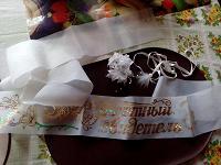 Отдается в дар Свадебные аксессуары