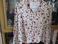 Отдается в дар блузочка