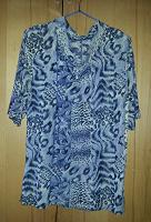 Отдается в дар Блуза трикотажная