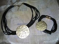 Отдается в дар Колье и браслет
