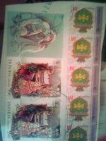 Отдается в дар Марки Украины