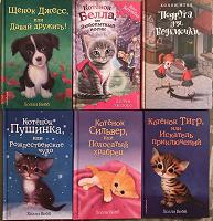 Отдается в дар Книжки для детишек