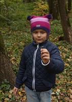 Отдается в дар Осенняя куртка на 4-6 лет