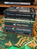 Отдается в дар Книги Бориса Акунина