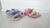 Отдается в дар сандалии для девочки