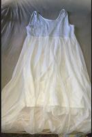Отдается в дар Платье белое