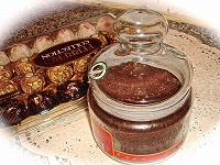 Отдается в дар Кофе натуральный молотый