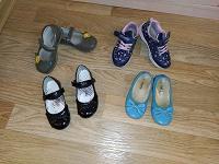 Отдается в дар Обувь для девочки р. 28.