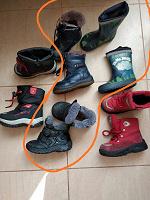 Отдается в дар Детская обувь р. 21-23