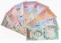 Отдается в дар Набор банкнот «Животный мир Венесуэлы».