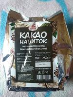 Отдается в дар Неначатая пачка какао