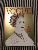 Отдается в дар Альбом для раскрашивания Vogue