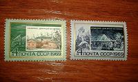 Отдается в дар Набор марок СССР.