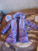Отдается в дар Детское зимнее пальто