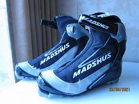 Отдается в дар Лыжные ботинки под ремонт