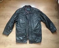 Отдается в дар Куртка мужская, натуральная кожа