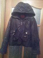Отдается в дар Куртка 48