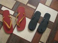 Отдается в дар Вьетнамки — обувь СССР