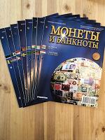 Отдается в дар Журнал «Монеты и банкноты»